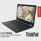 [Lenovo] 限量特價 ThinkPad L13 Yoga/13.3FHD/i5-10210U/8G/256G PCIe SSD/Win10專業版/四年保固
