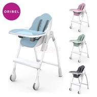 Oribel 成長型多功能高腳餐椅 (多色可選)   可加購椅墊
