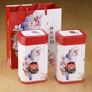 【GOGOman購達人】阿里山石棹高山茶(冬茶)4兩x4包(1斤) (茶葉/高山茶)