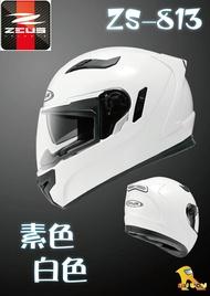~任我行騎士部品~瑞獅 ZEUS ZS-813 ZS 813 白色 全罩 安全帽 雙鏡片