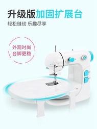 家用電動縫紉機多功能小型迷你全自動裁縫機手持手動衣車