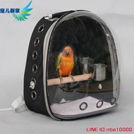 鳥籠寵兒新家鸚鵡外出背包 外出籠 外帶籠鳥籠鸚鵡外出箱/鳥便攜箱 JDCY潮流站
