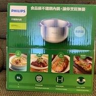 飛利浦 Philips 萬用鍋內鍋HD2779適用於HD2195