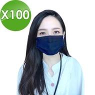 【AL】台灣製 熔噴三層口罩 100入 多色可選(成人大人溶噴不織布抑菌抗菌)