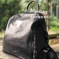 韓國連線~熱賣款~牛皮三用後背包~🚩真皮後背包~旅行後背包(現貨+預購)