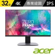 【Acer 宏碁】福利品 BM320 32型IPS 4K 專業繪圖螢幕