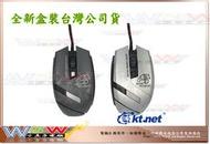 【WSW 滑鼠】KTNET X9 鷹族電競滑鼠 自取180元 台灣光學晶片 4段式2400dpi 防干擾磁環 台中市
