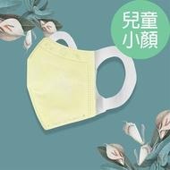 【格安德GRANDE】 醫用口罩50入/包(黃色),鋼印兒童立體口罩,台灣製造,MIT,小童口罩