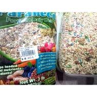 分裝分售 虎皮鸚鵡 飼料阿迷購美國布朗氏 熱帶嘉年華純天然小型鸚鵡 營養加分小型鸚鵡 維達發森合吸蜜粉 吸蜜鸚鵡飼料