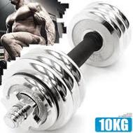 電鍍10公斤啞鈴組合(包膠握套) C195-311