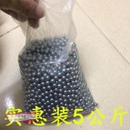 鋼球7mm6.35/8.5/9/10mm彈珠彈弓鋼珠鋼珠8毫米特價10公斤。