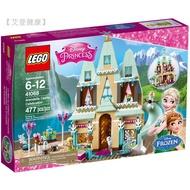 ⊙₪☜樂高 41067 41068 41154 LEGO Disney Princess 迪士尼公主系列