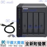 【全新附發票】QNAP TR-004 4-bay USB 3.0 RAID 磁碟陣列外接盒
