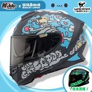 NIKKO安全帽 咖波聯名款 貓貓蟲咖波 消光黑 夜光塗層 內置墨鏡 內鏡 全罩 N-806 N806 耀瑪騎士機車部品