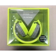 夾娃娃機戰利品之 - 馬卡龍折疊耳罩式耳機EV90 (買就送有線耳機一附-款式隨機)