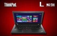 【下單前請詢價】二手聯想ThinkPad L440\/L430\/L330\/L450\/L540筆記本電腦14寸15寸