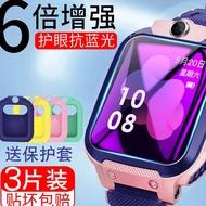 小天才手表膜Z6钢化膜电话手表z5保护膜小天才Z6钢化Z3贴膜Z1玻璃膜z3d保护膜Z1YZ2Y全屏小天才手錶膜Z6鋼化