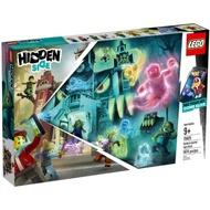 樂高LEGO 幽靈秘境系列 - LT70425 紐伯里鬧鬼高校