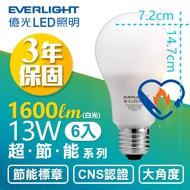 【Everlight 億光】13W 超節能 LED 燈泡 全電壓 E27 節能標章(白光6入)