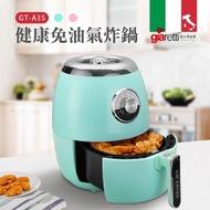 【Giaretti】2.6L健康免油陶瓷氣炸鍋 全新福利品(GT-A3S)
