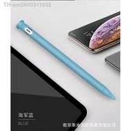hot 🔥พร้อมส่ง เคสปากกา เคส apple pencil Gen1 gen2 ปลอกปากกา เคสซิลิโคน case applepencil เคสปากกาเจน1 เคสปากกาเจน2