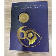 [Coin Card] 2017 Malaysia - 60th Anniversary of Negara Malaysia - Nordic Gold  Card duit syiling 1 ringgit