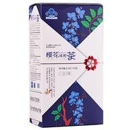 櫻花決明子山楂減肥茶減肥產品oem強效