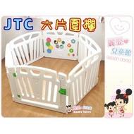 麗嬰兒童玩具館~日本品牌JTC-兒童遊戲圍欄六片型J-4869.安全門欄
