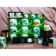 "Starbucks""城市杯~現貨供應,義大利,西班牙,葡萄牙,捷克,奧地利,匈牙利,土耳其及越南城市杯非常具收藏價值"