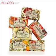 《不囉唆》天然水果清香手工香皂 (可挑色/款) 肥皂 喝茶禮 彌月禮 婚禮小物【A426369】
