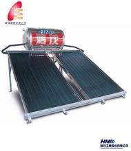 [SUNTAC太陽能/桃園]鴻茂HM-300-2LB自然循環太陽能熱水器
