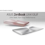 ASUS ZenBook UX410UF 玫瑰金/石英灰