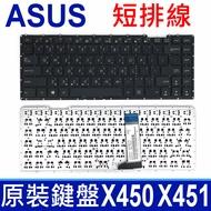 ASUS 華碩 X450 X451 短排 筆電 中文鍵盤 X451MV X452 X453 X453S X453SA X453M X453MA X454 X455 X455L X455LD X455LF X456 X456U X456UJ Y453C Y483L 0KNB0-4135AR00