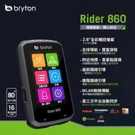 Bryton Rider860E Rider860T自行車碼表