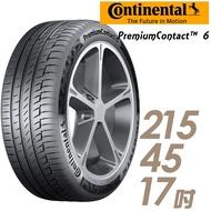 【德國馬牌】 PC6-215/45/17  輪胎4入組 適用Civic.Mazda6等車型  車麗屋