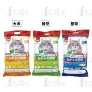 ☆毛孩王☆艾可豆腐貓砂 原味 / 玉米 / 綠茶 7L(2.8KG)