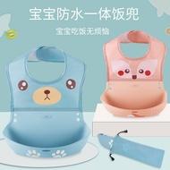 嬰兒圍嘴1-3歲寶寶飯兜吃飯防水矽膠圍兜超軟自己防髒神器免洗