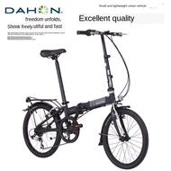 Dahon bullet foldable bike
