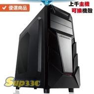 撼訊 AXRX 5600XT 6GBD6 Seagate FireCuda 510 2 0H1 筆電 電腦主機 電競主機