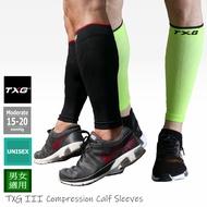 TXG 極限運動減壓腿套(黑/閃光綠) 運動壓力襪