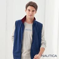 【NAUTICA】立領素面保暖背心(深藍)