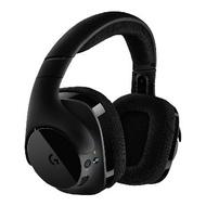 Logitech G533 7.1環繞音效遊戲耳機麥克風