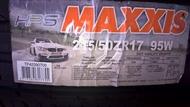[平鎮協和輪胎]瑪吉斯MAXXIS HP5 215/50R17 215/50/17 95W 台灣製裝到好