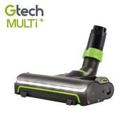 《英國Gtech小綠》Multi Plus 原廠專用電動滾刷地板吸頭