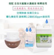 強強滾-品菲特PINFIS 桌上型水氧機 香氛機 霧化機 (精油/次氯酸適用款)