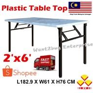 2'x6' Feet 3V PB826 Foldable Folding Plastic Top Meeting Study Office Catering Buffer Banquet Table Meja Belajar Lipat