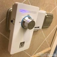 廁所淨化器 空氣凈化器家用臭氧機廚房衛生間廁所除味除臭器消毒機殺菌除甲醛 110V 玩趣3C