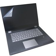 EZstick Lenovo IdeaPad C340 15IML 螢幕保護貼