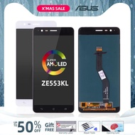 ASUS Zenfone 3 Zoom ZE553KL 螢幕總成 液晶 螢幕維修 玻璃破裂 框架分離 液晶 手機零件