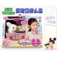 麗嬰兒童玩具館~廣告主打商品-MIMI WORLD-電子寵物玩具-我的秘密小兔.伯寶行正版公司貨